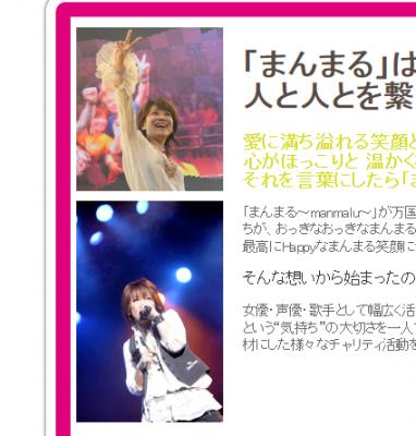 松本梨香の画像 p1_12