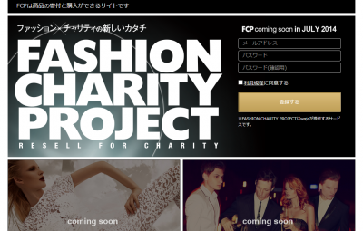 FASHION CHARITY PROJECT